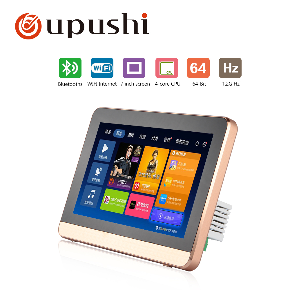 """A7 Home Audio Video Music System,Bluetooth Digital Stereo Amplifier,7"""" Touch Screen In Wall Amplifier, Home Theater Digital Cine"""