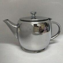 Supreme 20 унций чайник из нержавеющей стали