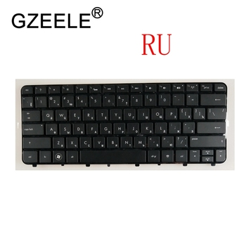 GZEELE New russian Laptop keyboard for HP Folio 13 13-1000 13-2000 13t-1000 series QWERTY RU Layout backlit with frame