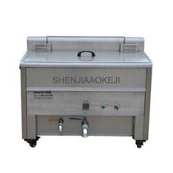 Handlowych elektryczna smażalnica olej elektryczny i oddzielanie wody głęboko smażone placki maszyna do stołówka patelnia elektryczna 220 V 1 PC