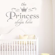 Pretty Princess Crown Wall Sticker Many little stars decoration Girl Custom Name Personalized Decals Home Decor Kids room(China)