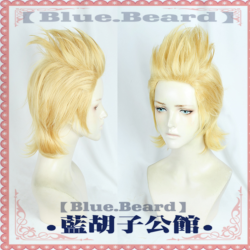 Top Quality Cosplay Mirio Toogata Golden Wig Cosplay Boku no Academia Cosplay Role Play My Hero Academia + Wig Cap