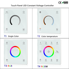 T1/T2/T3/T4 2.4G Wall mounted Touch Panel LED Constant Voltage Controller for single color/color temperature/RGB/RGBW led strip new 2 4g wireless t1 t2 t3 remote t3 cc t3 cv receiver wifi 103 led wifi controller for led strip light lamp