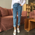 The new jeans were thin loose pants straight Harlan pants jeans Korea original