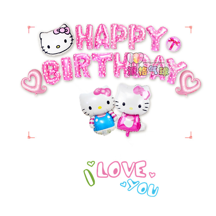 19pcs/lot Hello Kitty Balloons Cartoon Globos Pink Happy birthday letter Aluminium Foil Ballons ...