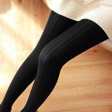 Супер эластичные жаккардовые колготки для женщин; сезон осень-зима; теплые однотонные колготки; женские эластичные колготки; чулочно-носочные изделия