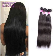 Good Cheap 8A Top Quality Brazilian Virgin Straight Hair Weave 4pcs 100% Brazilian Human Virgin Straight Hair Bundles