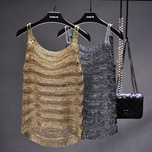 2017Women Gold Lurex knit Tops Tank Camis Sexy Hollow out Camisole Striped Transparent Gold Sliver Basic Top wear Thin Spaghetti