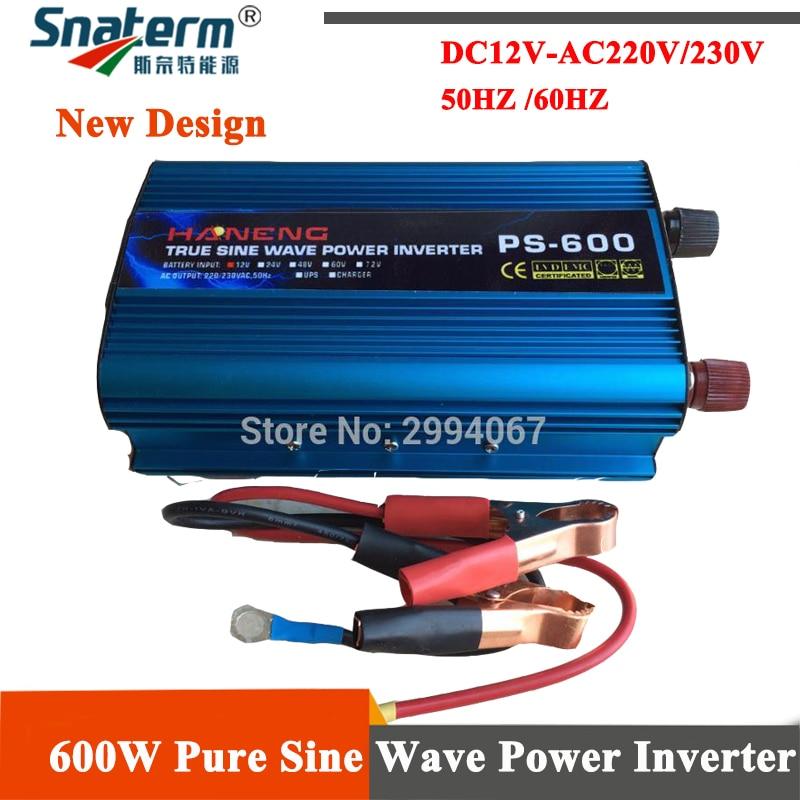 High quality 600W solar inverter off grid inverter pure sine wave power inverter 12v to AC