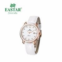 Eastar Elegant Women Rhinestone Watch Fashion White Strap Ladies Dress Quartz Wristwatch luxury diamond Gold Silver Case Clock