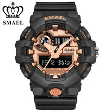 SMAEL brand relogio masculino men's waterproof sports watches quartz LED analog clock men digital military watch kids WristWatch