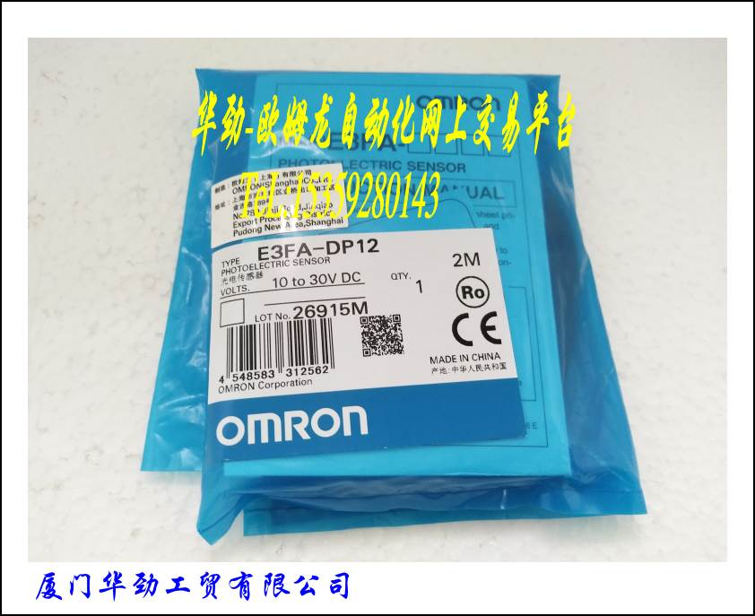 E3FA-DP12   Photoelectric Switch New Original Real Product Spot