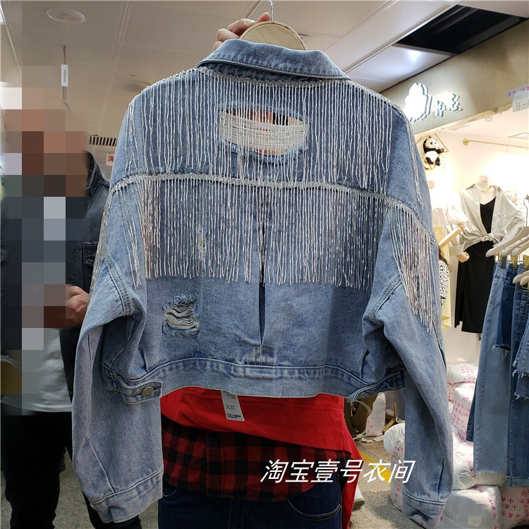 Spring New Jeans Jacket Korean Hand Fringed Personalized Locomotive Denim Jacket Lady High Street Short Jackets Coat Student-in Jackets from Women's Clothing    1