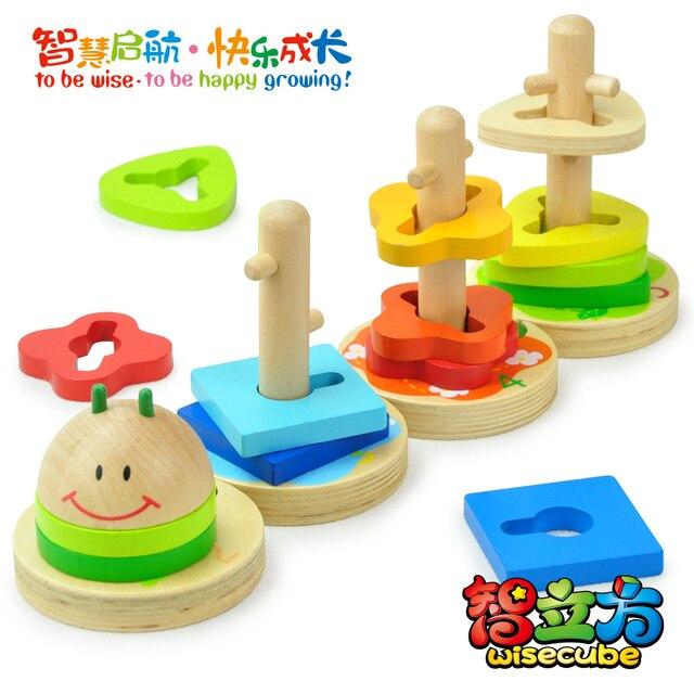 Caterpillar intelligence toys geometry set column wooden shape