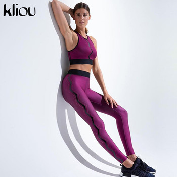 Kliou 2018 women fitness sportswear two pieces sets striped print sporting top bra elastic high waist leggings tracksuits outfit sexy sports bra and leggings