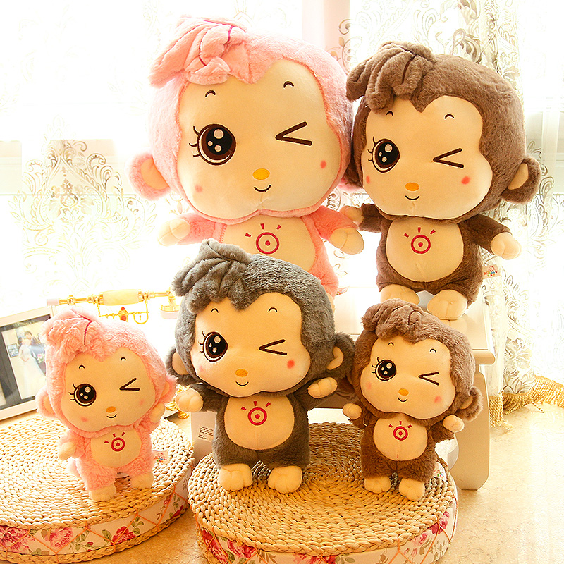Candice guo plush toy stuffed doll little sunny monkey blink big eye cartoon cute model baby birthday gift Christmas present 1pc