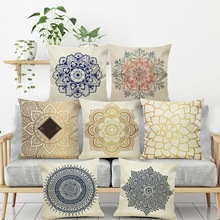 hot deal buy geometric mandala flower polyester throw pillow case geometric decorative pillows for sofa seat cushion cover 45x45cm home decor