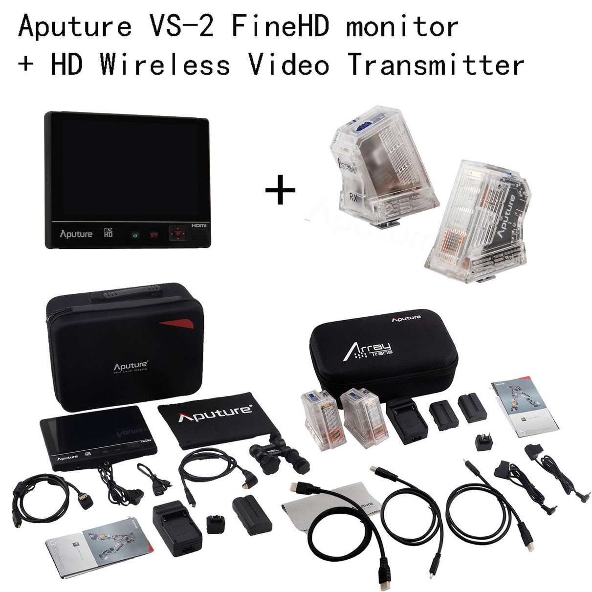 Aputure VS-2 FineHD 7 LCD Field Monitor kit + Array Trans Wireless Video Transmitter kit aputure vs 5 7 inch sdi hdmi camera field monitor with rgb waveform vectorscope histogram zebra false color to better monitor