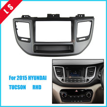 Double Din Car refitting Stereo Radio Fascia Panel Kit for 2015 HYUNDAI TUCSON(RHD)2 DIN,Install Frame CD Trim Dash Mount 2din free shipping good new double din fascia for renault logan tondar cd facia stereo panel dash mount install trim kit refit frame