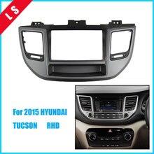 Двойной Дин и установка стерео Радио фасции Панель комплект для 2015 Hyundai Tucson (rhd) 2 DIN, установить Рамки CD отделкой черточки 2din