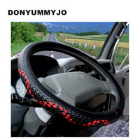 36 50cm Woven Leather Steering Wheel Covers For Car Bus Truck 36 38 40 42 45