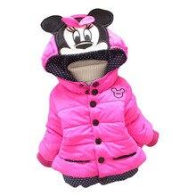 Зимняя одежда 2016 новых осенью и зимой детская одежда хлопка куртки 1-3 лет девушки теплый куртка мультфильм дизайн толстые