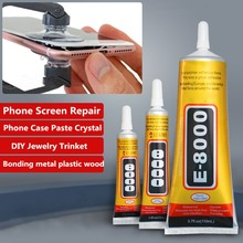 E8000 Liquid 50ml Glue Super Strong Multipurpose Adhesive Jewelry Crafts Crystal Rhinestone DIY Fix Phone Screen Glass Nail Gel