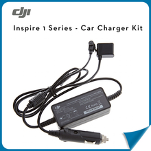 DJI Inspire 1 Series Car Charger Kit for DJI Inspire Drone to charge Intelligent Flight Battery Safe Efficiently