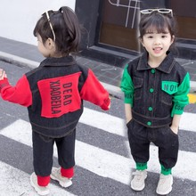 Anlencool Children's clothing boy denim suit 2019 new Korean children's casual two-piece girls cowboy 2-12 years clothing set