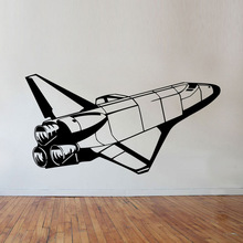 Free shipping diy wallpaper Space Shuttle Space Wall Decals Vinyl Art Wall Stickers Home Decor Kids Bedroom Rocket Murals storm snow space shuttle energy number carrier rocket puzzle handmade paper model rocket 1 96 scale high 45cm diy paper art