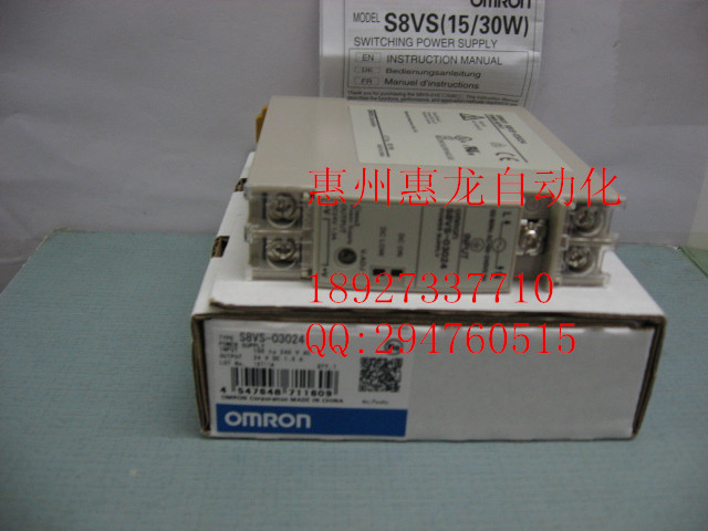 [ZOB] New original OMRON Omron Switching Power Supply S8VS-03024 factory outlets [zob] supply of new original omron omron photoelectric switch e3z t61a 2m factory outlets 2pcs lot