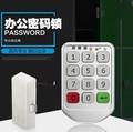 High Quality HOT Silver Metal Digital Electronic Password keypad number Cabinet Code locks Intelligent Cabinet Code Lock