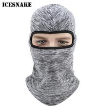 ICESNAKE Motorcycle Mask Outdoor Helmet Hood Cap Hats Full Face Ski Motorbike Balaclava