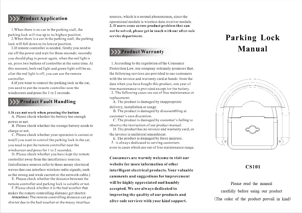 Manual of Parking Lock 1