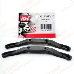 Body frame P2025 For 1/10 Trax