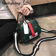 Hot Fashion Crossbody Bags For Women 2018 High Capacity Lady Luxury Leather Shoulder Bag Handbag Pu Leather Women Messenger Bags(China)