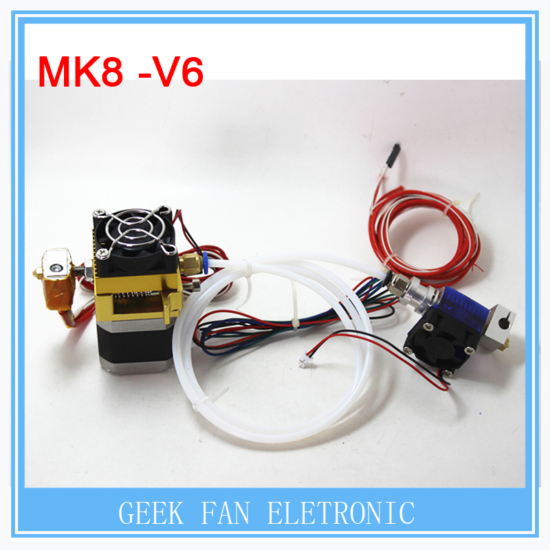 XC3dmaker 3D printer parts mk8-3D V6 12V 0.2-0.3-0.4mm-1.75mm filament printing head MK8 extruder