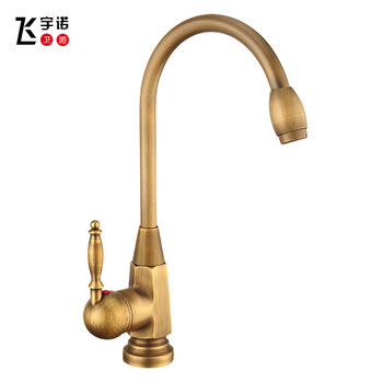 All copper hot and cold water mixing tap