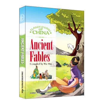 Classic Stories Of China. Ancient Fables. Keep On Lifelong Learning As Long As You Live Knowledge Is Priceless And No Border-430