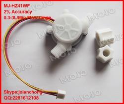 Mj hz41wf micro meter intelligent water dispenser school sales force special meter flow sensor.jpg 250x250