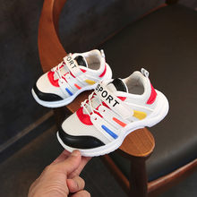 Fall boys' and girls' sneakers Children's leather casual running shoes Children's fashion shoes soft and comfortable #Q(China)