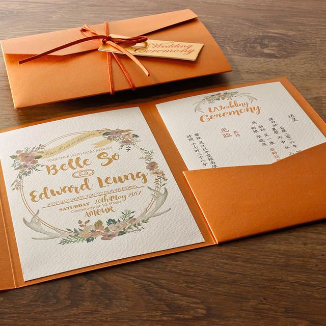 Orange Wedding Invitations Envelope Wedding Invitation Card