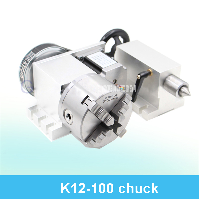New Engraving Machine 4th Axis , A Axis/Rotating Axis CNC Indexing Head K12-100 4 Jaw 100MM Chuck Hollow Shaft With Tailstock