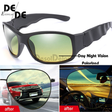 Day & Night Vision Goggles Polarized Sunglasses Driving Sun Glasses for Man Reduce Glare Metal Frame