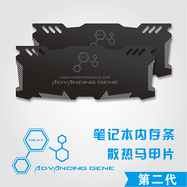 Memory RAM Cooling Graphite Silica Gel Air Vest Fin Heat Sink Radiation Dissipate For DIY Laptops DDR Game MOD Overclocking rgb 265 light effect ram cooling shell heat sink aluminum alloy memory cooling radiator glow desktop memory cooling vest