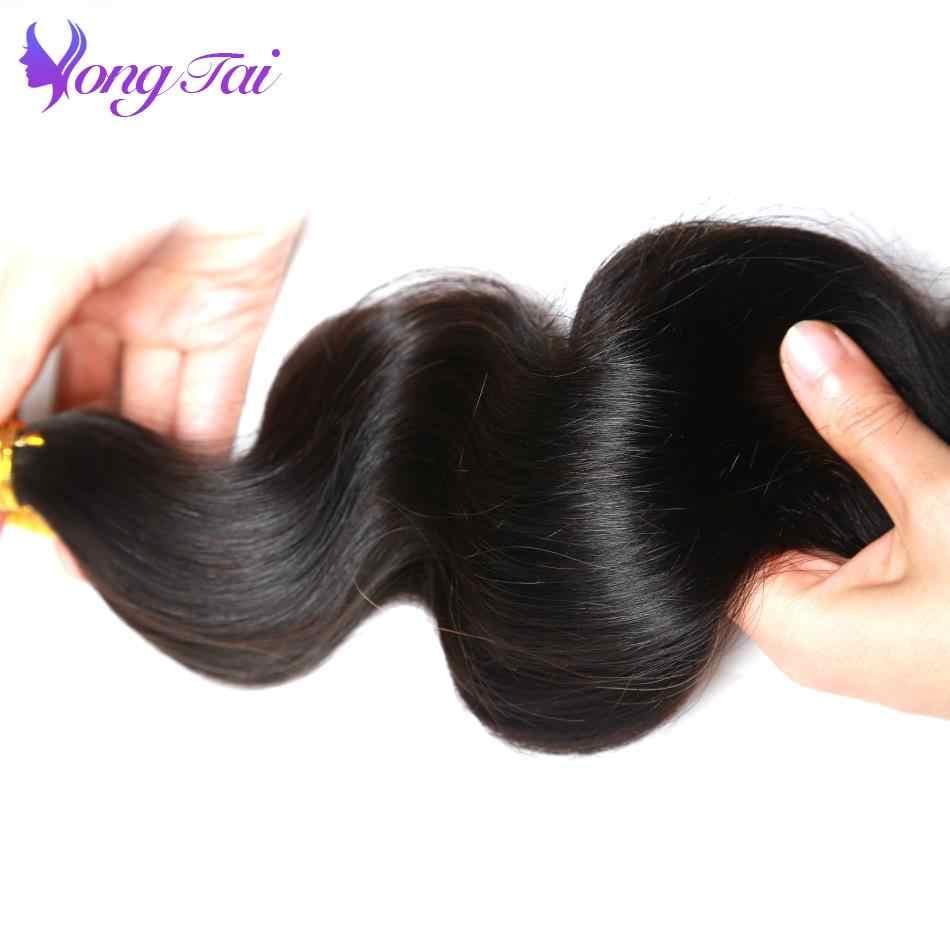 Объемные волнистые пучки перуанских волос Yongtai, 100% человеческие волосы для наращивания, 3 шт./лот, можно окрашивать, бесплатная доставка, волосы Remy
