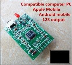 SA9226 karta podrzędna I2S obsługa wyjścia obsługa DSD komórkowy firmy Apple telefonu komórkowego z systemem Android komputera pg w Wzmacniacz od Elektronika użytkowa na