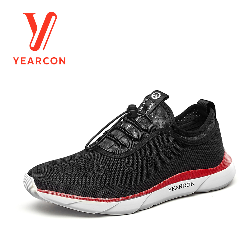 Yearcon men's vulcanize shoes for casual sport athletic fashion sneakers safety shoes 8412AX72321W
