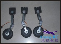 Free Shipping Sell 40g Retractable Landing Gear With Kneeling Lading Gear Wheel For RC Model Airplane