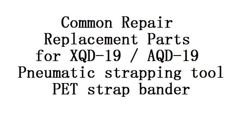 LX-PACK Lowest factory price Common repair Replacement parts for XQD-19 / AQD-19 Pneumatic strapping tool PET strap bander lx pack brand lowest factory price cup filling